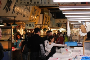 Tsukiji Market: Chaos At Its Best